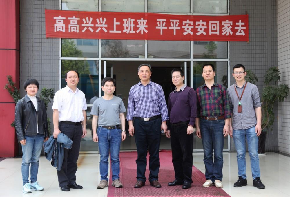 省煤炭工会主任刘为民一行赴合乐888光电公···