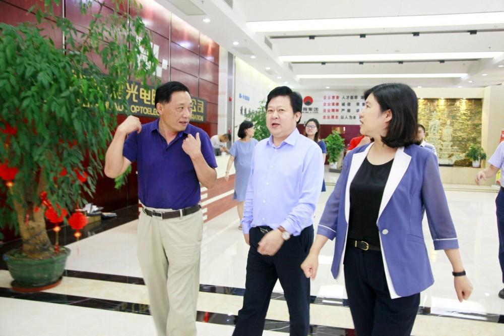 郴州市委副书记、市长刘志仁一行莅临华···